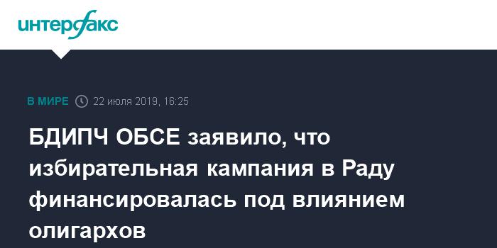 https://www.interfax.ru/aspimg/670005.png
