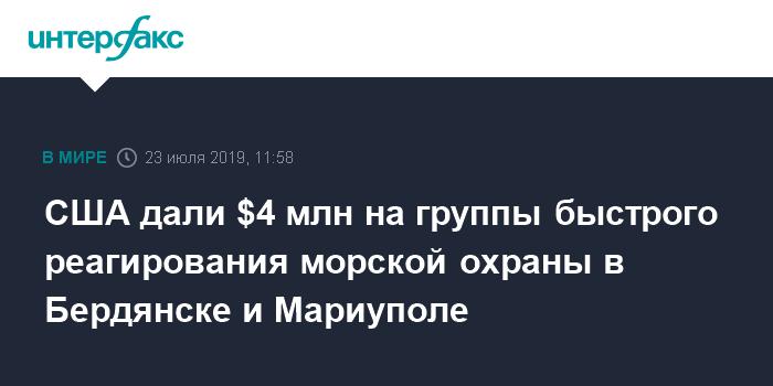 Порошенко созвал военный кабинет в связи с атакой россиян в Азовском море