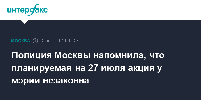 """Активист, осужденный за акцию """"Он вам не Димон"""", вышел на свободу"""