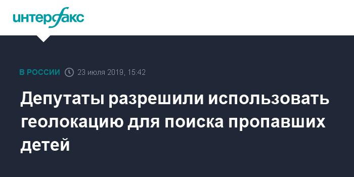На Крещение на Днепропетровщине церкви и проруби будут охранять полиция и Нацгвардия