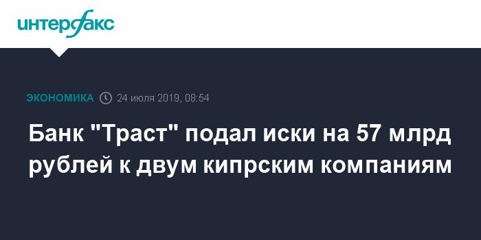 Банк хоум кредит филиалы в москве