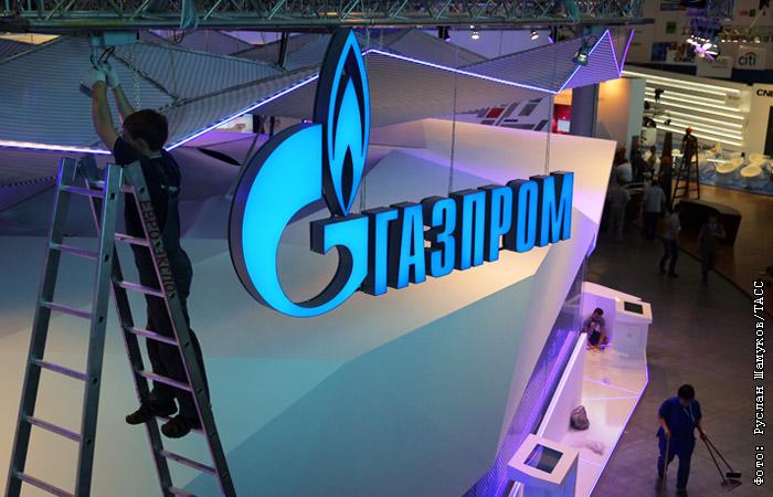"""Суд Люксембурга постановил исполнить решение о взыскании $2,6 млрд с """"Газпрома"""""""