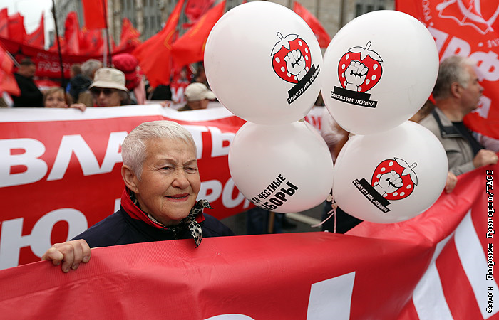 В Москве митинг КПРФ за честные выборы завершен
