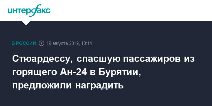 """В Якутии разбился сверхлегкий самолет """"Птенец-2"""", пилот судна погиб"""
