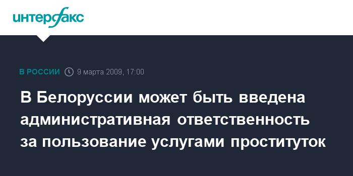 chto-nuzhno-znat-dlya-nachinayushih-prostitutok