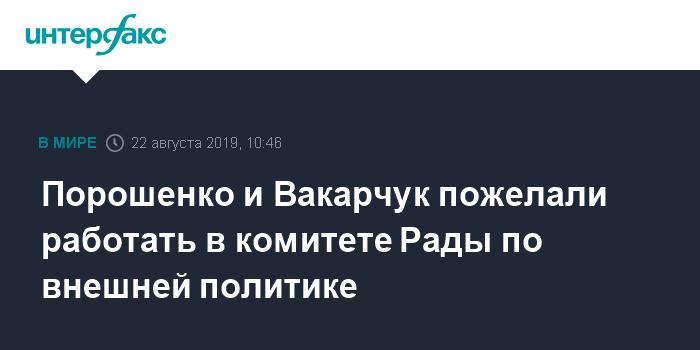 Реинтеграции Донбасса в Украину в ближайшие пять лет ожидать не приходится - политолог