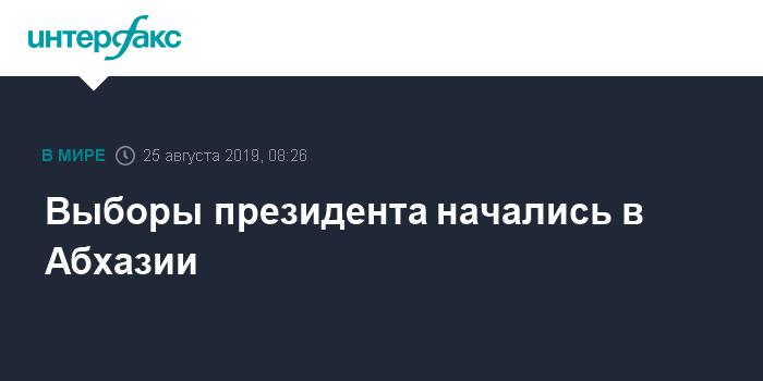 ЦИК: явка избирателей на выборах в Раду составила 49,84%