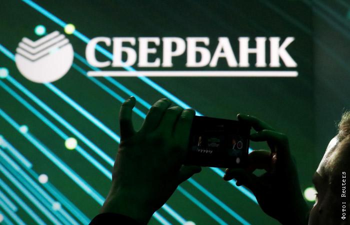 Какие банки дают кредит с 18 лет иркутск
