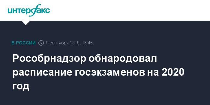 ЕГЭ по географии и литературе сдали белгородские выпускники