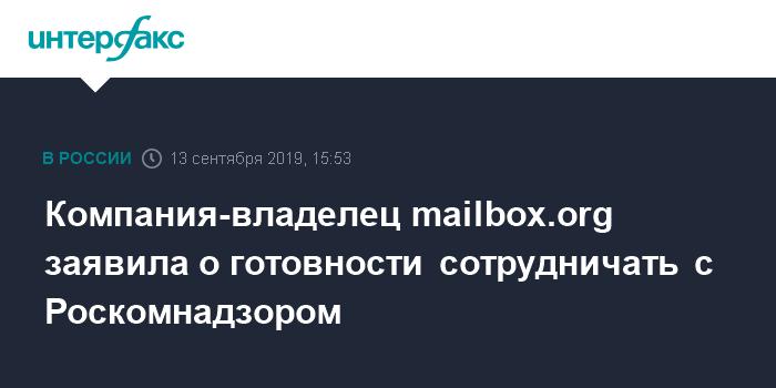Роскомнадзор попросит Twitter разъяснить свою позицию о противодействии экстремизму
