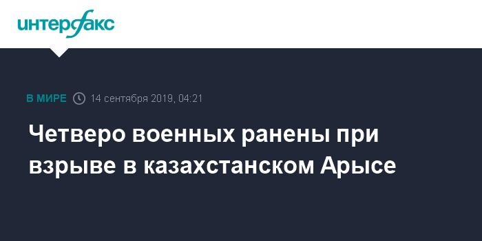 Повторения трагедии в Калиновке: под Винницей взрываются военные склады, первые подробности
