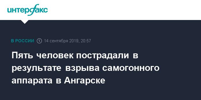 Мясокомбинат горит в Новой Москве