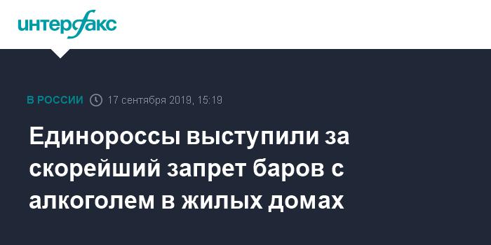 В России могут ввести новые ограничения на продажу спиртного