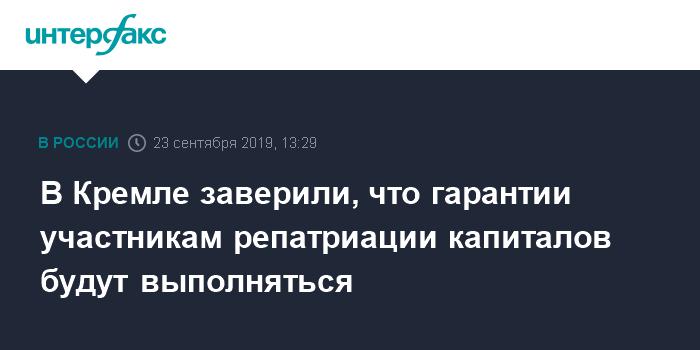 Росстат разъяснил данные об уровне жизни россиян после вопросов Кремля