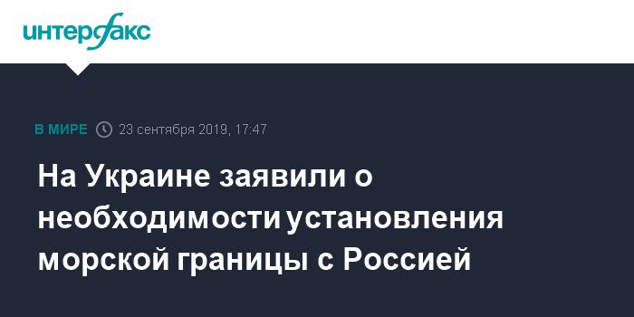 Совет безопасности ООН осудил действия РФ в Керченском проливе