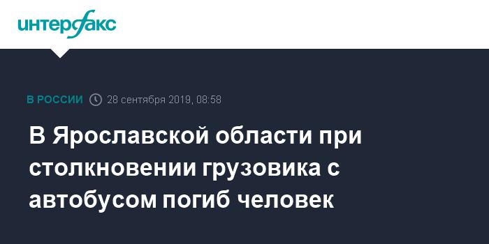 В сети появилось видео момента лобового столкновения маршрутки и грузовика в Харькове (видео)
