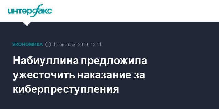 Роскомнадзор прокомментировал утечку личных данных клиентов банков