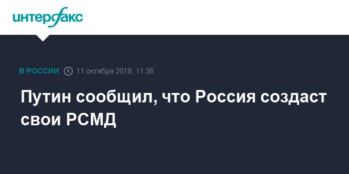 В России разработали ракету с недостижимой дальностью действия