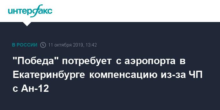Взлетная полоса Рижского аэропорта будет закрыта до 15.30