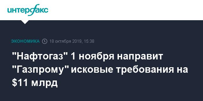 В Молдавии заявили о возможности поставки Россией газа в обход Украины