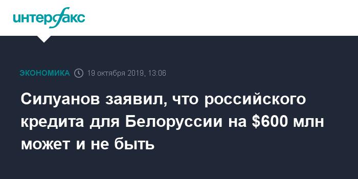 """Лукашенко пригрозил Москве потерей """"единственного союзника"""" на западном направлении: """"Речи об объединении двух государств быть не может""""..."""