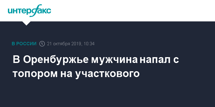 Майор ЧФ и его сожительница сядут за шпионаж в пользу Украины
