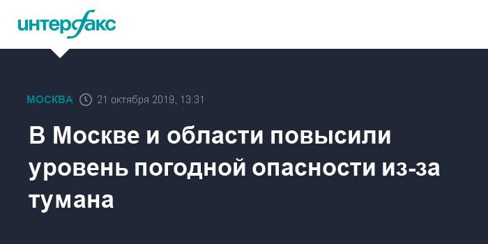 Синоптики пообещали москвичам майскую погоду