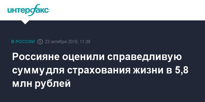 Жизнь барнаульцев оказалась самой дешевой в России