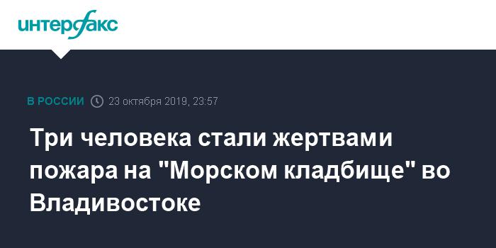 В Казани при пожаре погибли двое пенсионеров