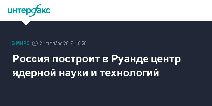 На приеме от имени Путина участников саммита Россия - Африка угостили пельменями