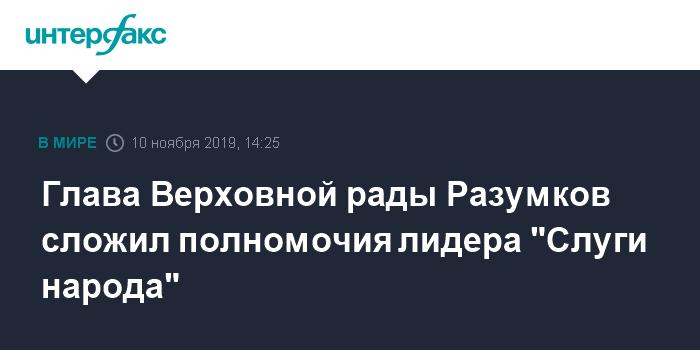 ЦИК зарегистрировала всех депутатов нового созыва