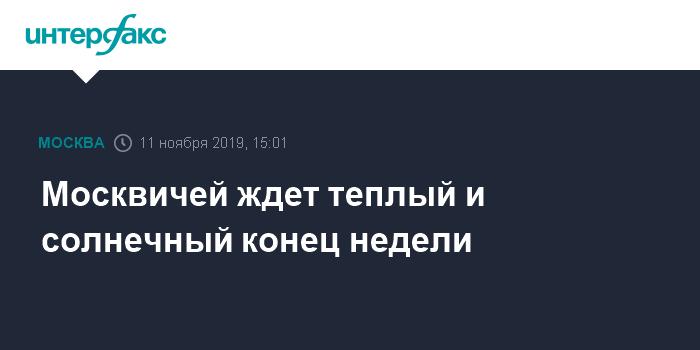 В Якутии ожидаются морозы до -48