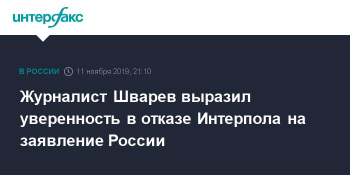 Стерлигов не может вернуться в Россию, потому что он заочно арестован в Азербайджане, рассказал его защитник