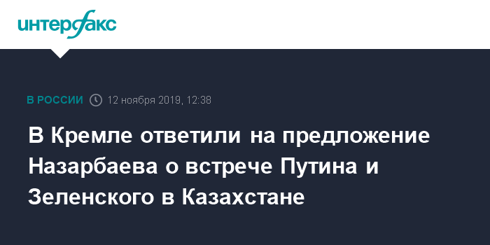 В Кремле опровергли сообщения о письмах Владимира Путина к Гельмуту Колю