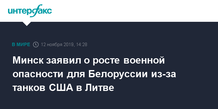 Минобороны Болгарии планирует выделить средства на модернизацию танков Т-72М1
