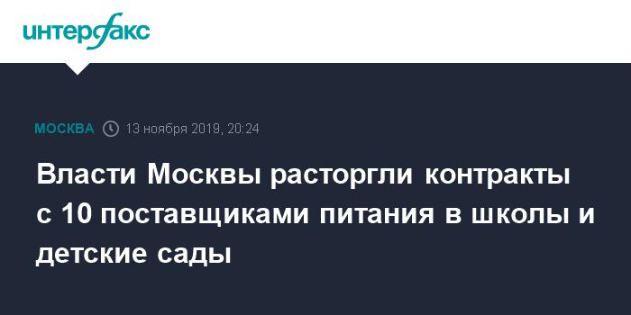 Владимирская чиновница объяснила свои слова о том, что питание для школьников - ответственность родителей