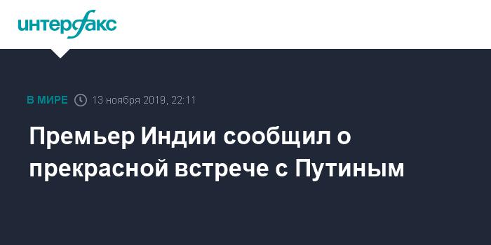 Путин оценил вклад России и США в борьбу с терроризмом в Сирии