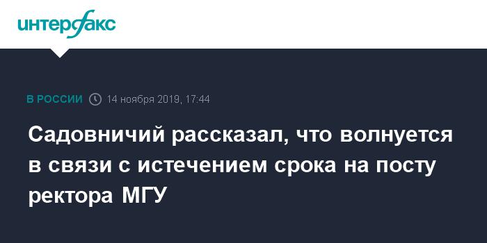 Нарышкин уточнил новые сроки бесплатной приватизации