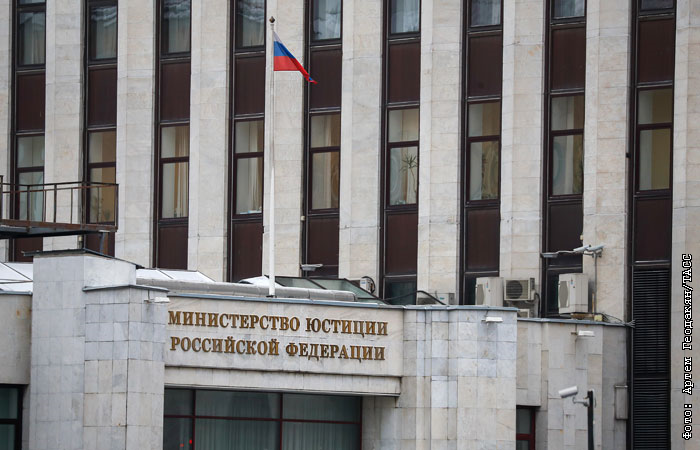 "Минюст РФ признал СМИ ""Радио Свобода"" и ""Север.Реалии"" иноагентами"