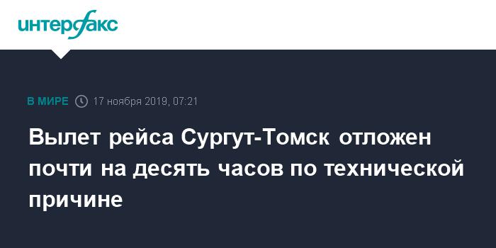 На борту самолета Москва - Магадан умер пассажир