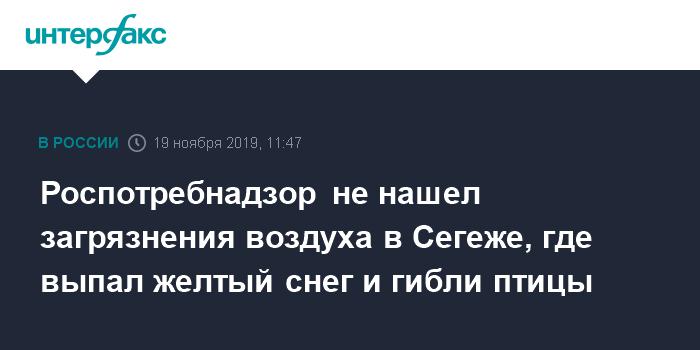 МЧС признало, что воздух в Бишкеке загрязненный