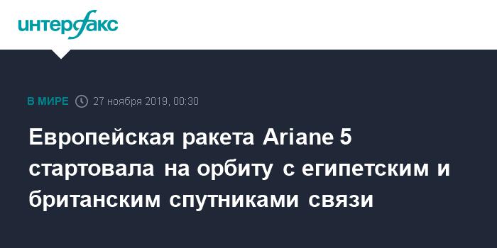 """Пуск """"Прогресса"""" состоялся на Байконуре"""