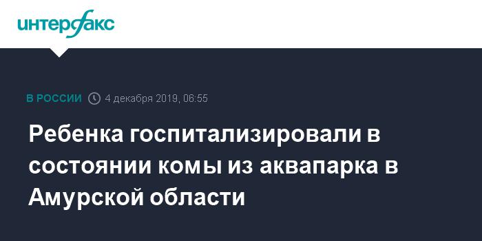 Живого младенца нашли на месте страшной резни под Челябинском