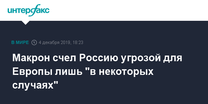 Financial Times: если Россия нападет на Восточную Европу, НАТО среагировать не успеет