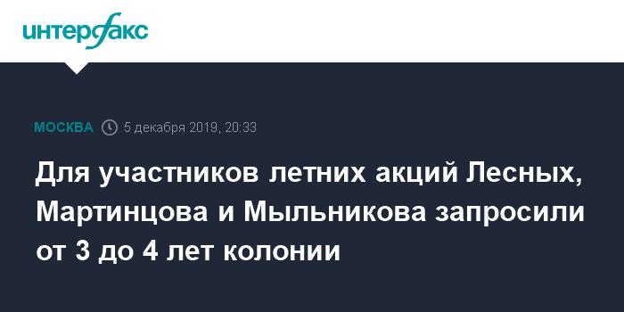 В Крыму украинца осудили на 10,5 лет за шпионаж