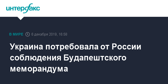 Посольство Украины: за въезд в Крым с российской стороны будут наказывать