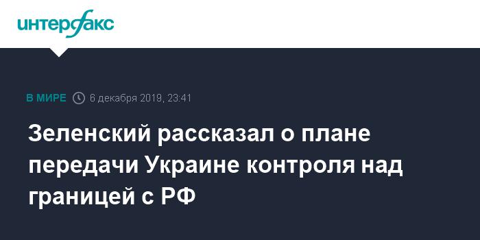 Стало известно, кто не попадает под амнистию: Украина приняла законодательные акты