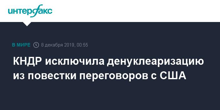 КНДР сообщила об успешном проведении важного испытания на космодроме