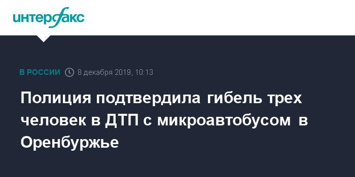"""Восемь человек доставлены в больницу после аварии на пензенском участке трассы """"Урал"""""""