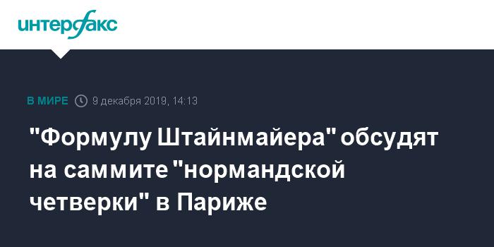 Пристайко рассказал о трех сценариях развития событий на Донбассе
